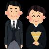 黒留袖のレンタル、息子が挙式する結婚式場の貸衣装を格安で利用