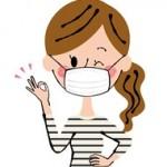 マスク~おすすめの耳が痛くならない女性用マスク~楽天通販送料無料も♪