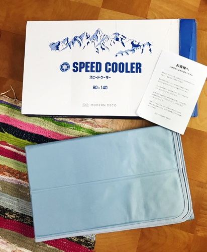 speedcooler2
